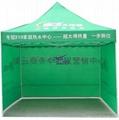 武汉市太阳伞帐篷 5