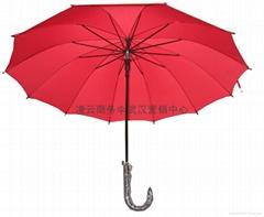 武漢凌雲禮品傘