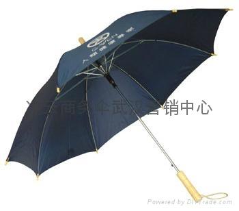 湖北武漢商務傘 1