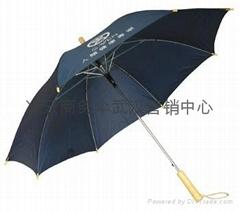 湖北武漢商務傘
