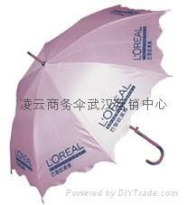 武汉礼品伞 2