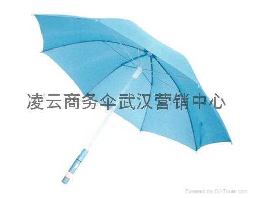 武汉广告伞 1