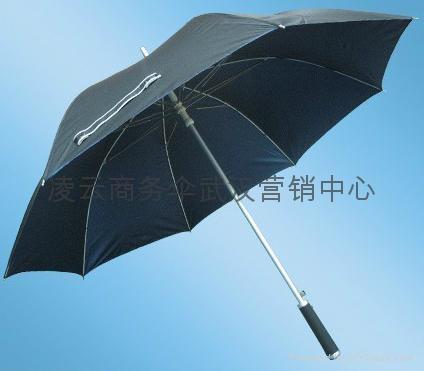 武汉凌云商务伞专业设计 1
