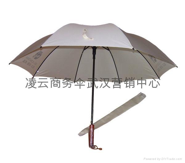 武漢禮品傘專業設計批發 1