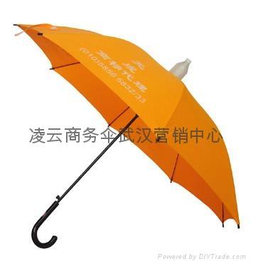 武汉时尚礼品伞广告伞 1