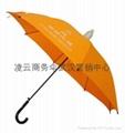 武漢時尚禮品傘廣告傘