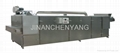 three-layer roasting oven(electric  oil) 2