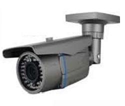 40M IR Weatherproof Cameras for CCTV Security Systems