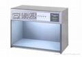 标准光源箱  ADS-3101