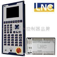 LNC-IN1000橡塑机控制器