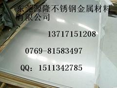 304不锈钢工业酸洗板——欢迎来电咨询