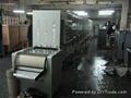 檳榔微波膨化設備