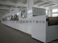 YN-30KW微波粉狀乾燥殺菌設備 1