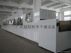 YN-30KW微波粉狀乾燥殺菌設備