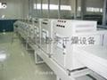 澱粉微波乾燥殺菌設備
