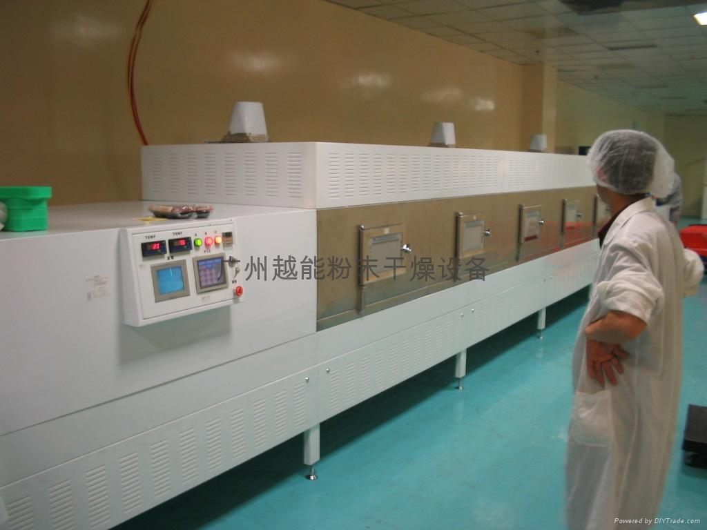 瓜子微波干燥设备 1