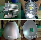 供应50W大功率LED工矿灯灯具 1