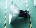 供应120W大功率LED工矿灯