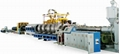 double-wall corrugated pipe production