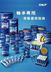 SKF油脂特价销售