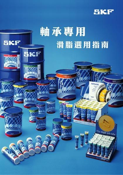 SKF油脂LGHB2 1