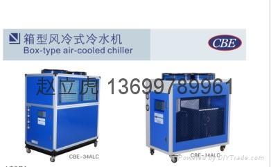 贵州制药工业专用冷水机 1