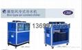 贵州制药工业专用冷水机