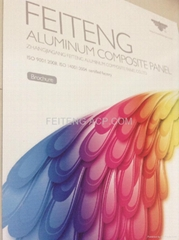 Signage grade aluminum composite panel materials