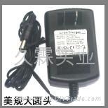 供应厂家直销12V1A插墙式适配器