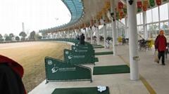高爾夫練習場工程設計與施工