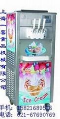 三色软冰淇淋机