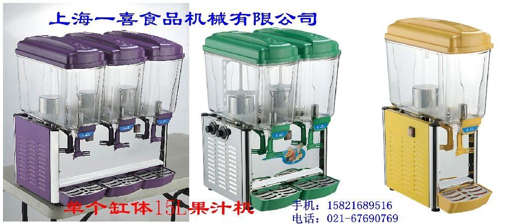 三缸冷热奶茶机 2