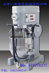 60L多功能搅拌机