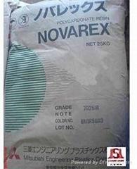 供应PC塑胶原料 日本三菱 GSV2020