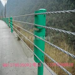 公路A型鋼索護欄