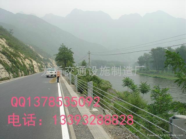 公路A型鋼索護欄 3