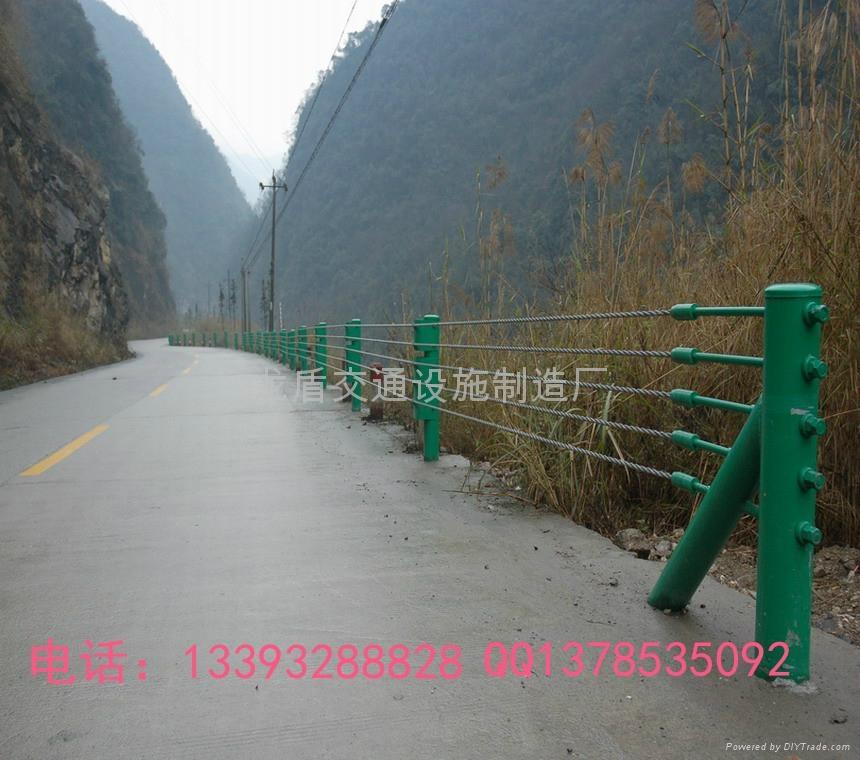 公路A型鋼索護欄 4