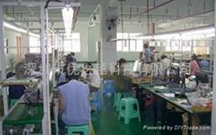 Shenzhen U-yeah Technology Co.,Ltd.