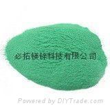 优质碳酸铜