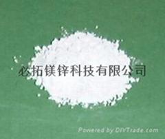 一是硫酸锌