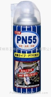 PN55防锈润滑剂 1