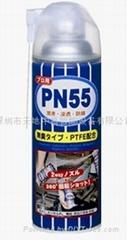 PN55防锈润滑剂