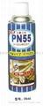 PN55防锈润滑剂 2