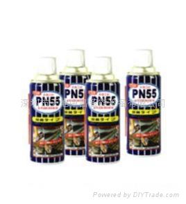 PN55防锈润滑剂 3