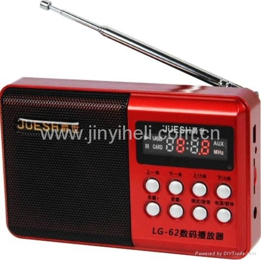 收音机音箱 1