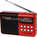 收音机音箱