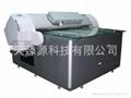 硅膠彩色印刷機