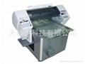 貝殼打印機