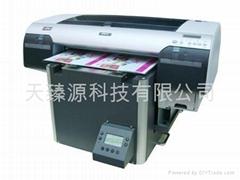 光盘打印机