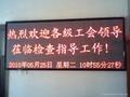 晉江LED顯示屏租賃